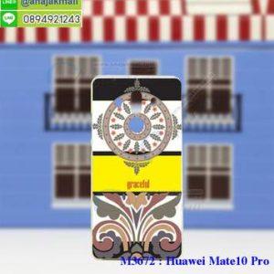 M3672-09 เคสแข็ง Huawei Mate10 Pro ลาย Graceful