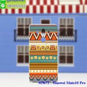 M3672-10 เคสแข็ง Huawei Mate 10 Pro ลาย Graphic II