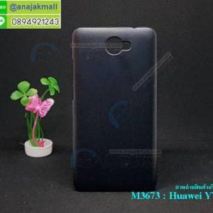 M3673-02 เคสแข็ง Huawei Y7 สีดำ