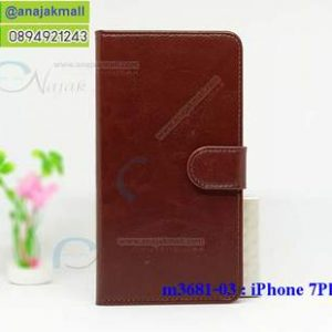 M3681-03 เคสฝาพับไดอารี่ iPhone 7 Plus สีน้ำตาล