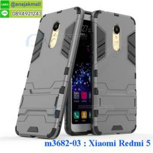 M3682-03 เคสโรบอทกันกระแทก Xiaomi Redmi 5 สีเทา