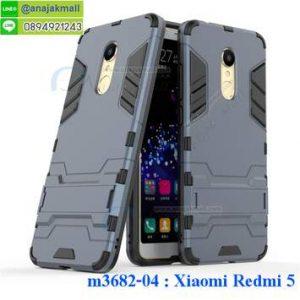 M3682-04 เคสโรบอทกันกระแทก Xiaomi Redmi 5 สีดำนาวี