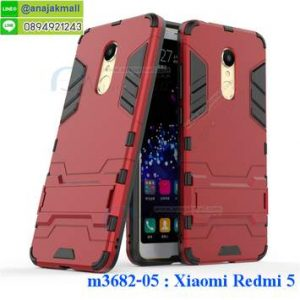 M3682-05 เคสโรบอทกันกระแทก Xiaomi Redmi 5 สีแดง