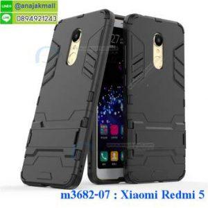 M3682-07 เคสโรบอทกันกระแทก Xiaomi Redmi 5 สีดำ