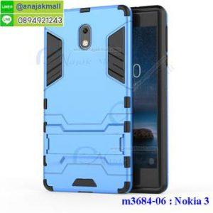M3684-06 เคสโรบอทกันกระแทก Nokia 3 สีฟ้า