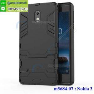 M3684-07 เคสโรบอทกันกระแทก Nokia 3 สีดำ