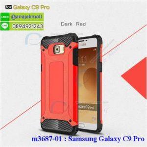 M3687-01 เคสกันกระแทก Samsung Galaxy C9 Pro Armor สีแดง