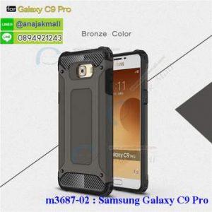 M3687-02 เคสกันกระแทก Samsung Galaxy C9 Pro Armor สีน้ำตาล