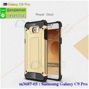 M3687-03 เคสกันกระแทก Samsung Galaxy C9 Pro Armor สีทอง