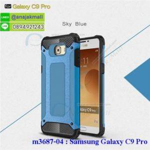 M3687-04 เคสกันกระแทก Samsung Galaxy C9 Pro Armor สีฟ้า