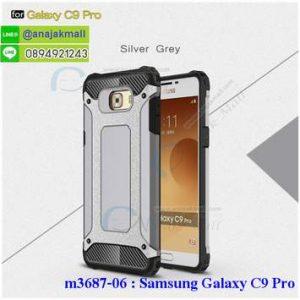 M3687-06 เคสกันกระแทก Samsung Galaxy C9 Pro Armor สีเทา