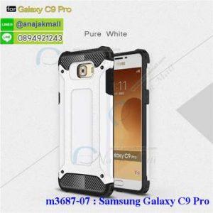 M3687-07 เคสกันกระแทก Samsung Galaxy C9 Pro Armor สีขาว