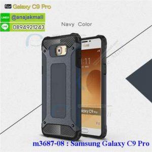 M3687-08 เคสกันกระแทก Samsung Galaxy C9 Pro Armor สีนาวี