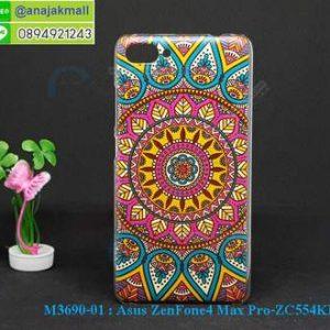 M3690-01 เคสแข็ง Asus Zenfone 4 Max Pro-ZC554KL ลาย Graphic X21