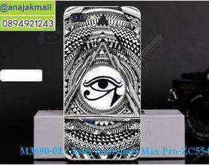 M3690-02 เคสแข็ง Asus Zenfone 4 Max Pro-ZC554KL ลาย Black Eye