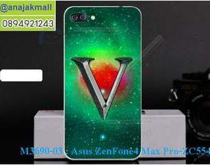M3690-03 เคสแข็ง Asus Zenfone 4 Max Pro-ZC554KL ลาย Super V