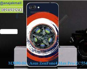 M3690-04 เคสแข็ง Asus Zenfone 4 Max Pro-ZC554KL ลาย CapStar VV