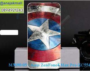 M3690-05 เคสแข็ง Asus Zenfone 4 Max Pro-ZC554KL ลาย CapStar