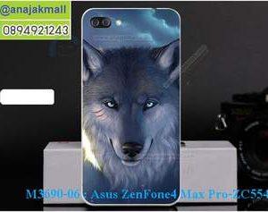 M3690-06 เคสแข็ง Asus Zenfone 4 Max Pro-ZC554KL ลาย Wolf
