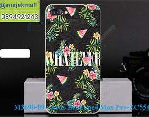 M3690-09 เคสแข็ง Asus Zenfone 4 Max Pro-ZC554KL ลาย Flower X01