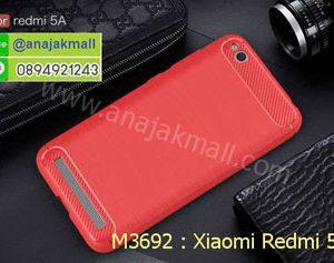 M3692-04 เคสยางกันกระแทก Xiaomi Redmi 5a สีแดง
