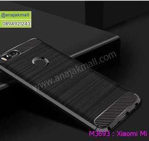 M3693-01 เคสยางกันกระแทก Xiaomi Mi A1 สีดำ