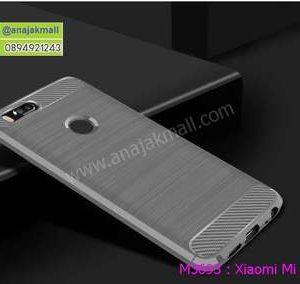 M3693-02 เคสยางกันกระแทก Xiaomi Mi A1 สีเทา