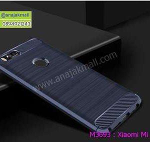 M3693-03 เคสยางกันกระแทก Xiaomi Mi A1 สีน้ำเงิน