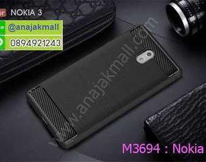 M3694-01 เคสยางกันกระแทก Nokia 3 สีดำ