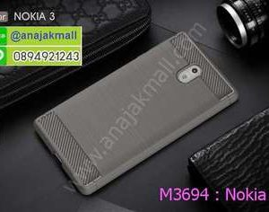 M3694-02 เคสยางกันกระแทก Nokia 3 สีเทา
