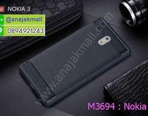 M3694-03 เคสยางกันกระแทก Nokia 3 สีน้ำเงิน