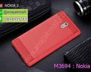 M3694-04 เคสยางกันกระแทก Nokia 3 สีแดง