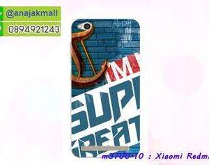 M3700-10 เคสแข็ง Xiaomi Redmi 5a ลาย Super