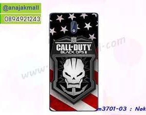 M3701-03 เคสแข็ง Nokia 3 ลาย Black OPS
