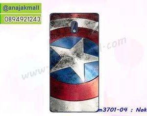 M3701-04 เคสแข็ง Nokia 3 ลาย CapStar