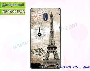 M3701-05 เคสแข็ง Nokia 3 ลายหอไอเฟล