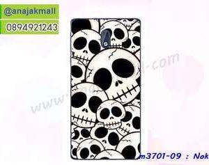 M3701-09 เคสแข็ง Nokia 3 ลาย Skull II