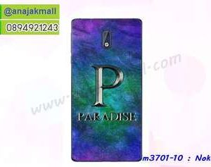 M3701-10 เคสแข็ง Nokia 3 ลาย Paradise
