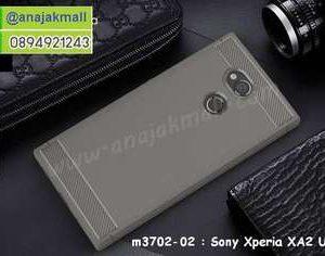 M3702-02 เคสยางกันกระแทก Sony Xperia XA2 Ultra สีเทา