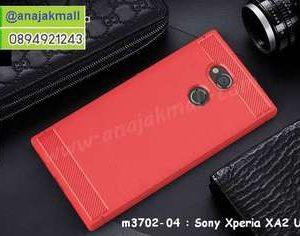 M3702-04 เคสยางกันกระแทก Sony Xperia XA2 Ultra สีแดง
