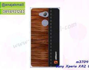M3704-04 เคสแข็ง Sony Xperia XA2 Ultra ลาย Classic 03