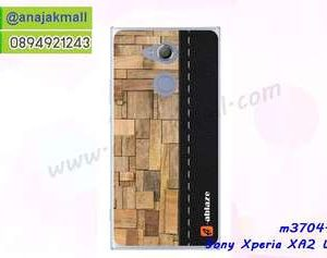M3704-05 เคสแข็ง Sony Xperia XA2 Ultra ลาย Classic 05