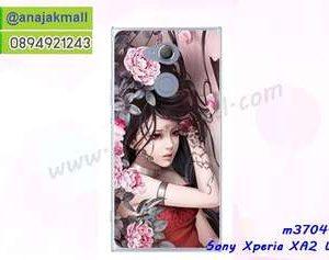 M3704-07 เคสแข็ง Sony Xperia XA2 Ultra ลาย Laminia