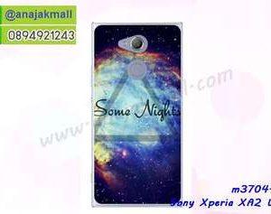 M3704-09 เคสแข็ง Sony Xperia XA2 Ultra ลาย Some Nights