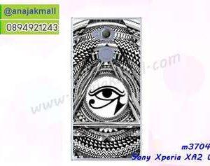 M3704-10 เคสแข็ง Sony Xperia XA2 Ultra ลาย Black Eye
