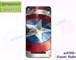 M3705-08 เคสแข็ง Xiaomi Redmi 4a ลาย CapStar