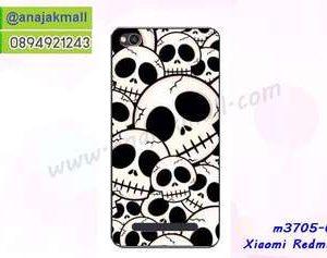 M3705-09 เคสแข็ง Xiaomi Redmi 4a ลาย Skull II