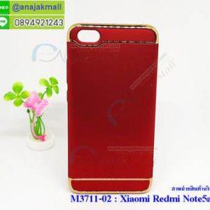 M3711-02 เคสประกบหัวท้าย Xiaomi Redmi Note 5a สีแดง