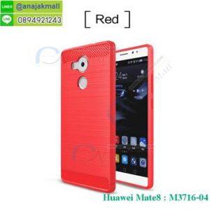 M3716-04 เคสยางกันกระแทก Huawei Mate 8 สีแดง