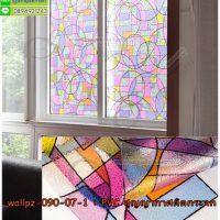 WallPz-07 PVC สติ๊กเกอร์สูญญากาศติดกระจก ลาย Color Geometry II